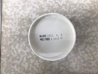 3DEBADD0-CBEE-495E-945D-16E40F125CDF.jpeg
