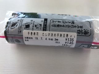 40254ECD-A4CE-43EB-ACD4-46600DAAD5A8.jpeg