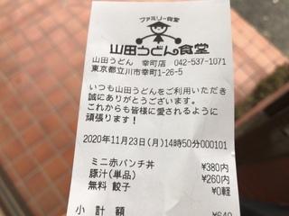 41CDA216-3B02-45A9-A48D-06ADE204FECB.jpeg