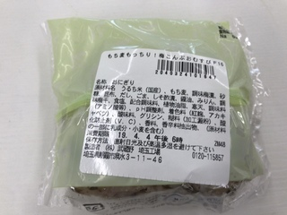 43AB6C46-001E-4AD3-9EA9-9C2D4C7D5EE5.jpeg