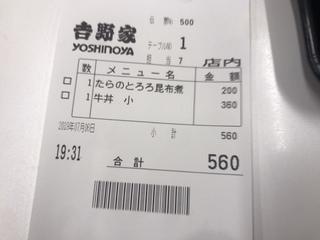 43B5BCC9-08BE-49E3-988E-B08927A2F9E9.jpeg