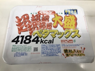 44AF520A-A089-4C02-86AF-B7D4D39A4B13.jpeg