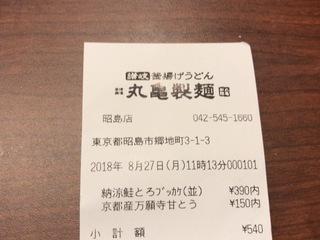 4C20E0F3-A284-4DD5-AF4A-9A8E519E2404.jpeg