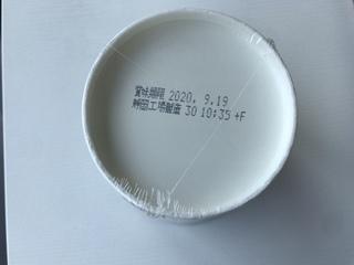 4DC754E7-FBFF-490F-B722-F1B05854337E.jpeg