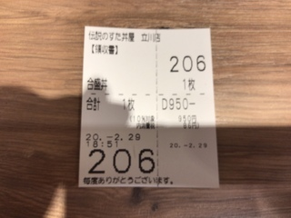 4E785D86-4E8D-4985-B09F-55DBC5FA933D.jpeg