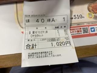 4F5D2F85-87AC-4C1B-8103-E60A9F6E8B7A.jpeg