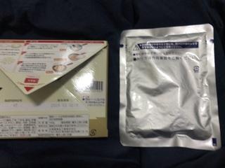 4F7BAA7A-9CED-4209-9794-06C30823FC75.jpeg