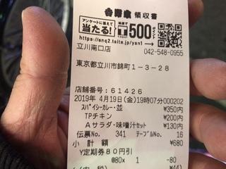 4FD7766D-2CD0-4CD4-AE0A-9144BC248020.jpeg