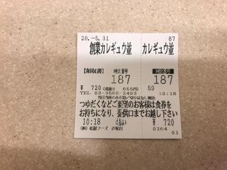 5109205B-4274-4858-84E1-B1DDD0993536.jpeg