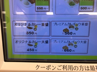 5128D57E-D80C-4974-B29C-0E6D9FFED9A0.jpeg
