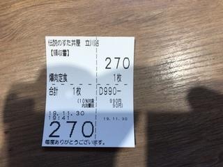 523DA8C7-FB06-426D-8F34-541256567F85.jpeg