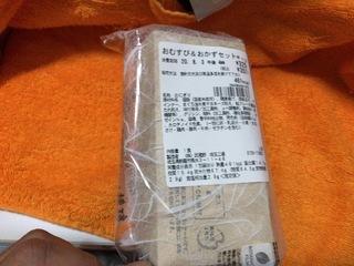 5265936D-A75D-43E7-AC56-5FF8DA9254AE.jpeg