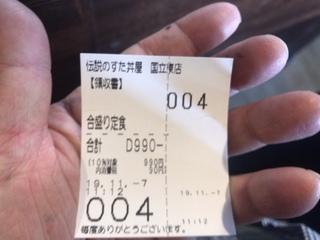 531725DF-155A-4F1B-B7A0-A212147320BC.jpeg
