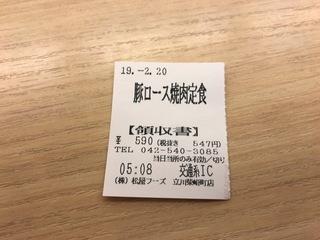 532C989B-05CA-4AA0-86A7-0F638DD1D6D3.jpeg