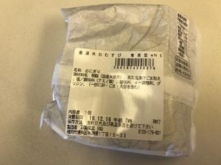 539DC53D-BBFE-4F5B-B08C-FBD1864CBBFC.jpeg
