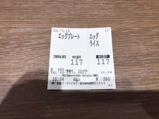 5BD2F287-ECE6-4899-A129-81CB54CD38EB.jpeg