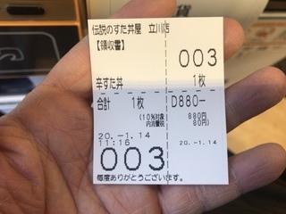 5C709359-5FEA-4FF9-BEE9-42FDC1E7A676.jpeg