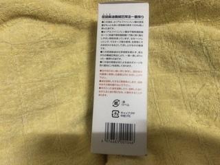 5CC130DB-8B48-41F6-9C1F-84005E0C2591.jpeg