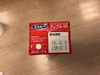 5D2845AD-DAF1-4A4D-8924-B1E121BB5C98.jpeg