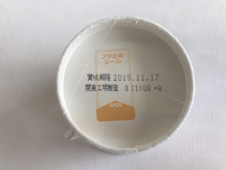 5FAAEE71-D1D1-4C66-9C60-56AB187623DF.jpeg