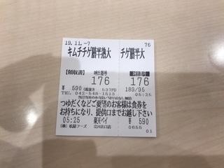 617B749E-76A8-42F5-A0C0-89FD4FE9E74E.jpeg