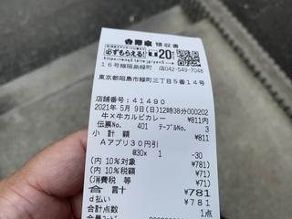 6367EB0C-2D53-4A36-A82D-9E1389BE41A0.jpeg