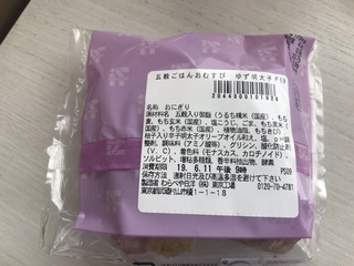 636980D1-DB66-4382-94EB-88E4B8C53DC0.jpeg
