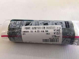64663801-FB6F-409F-BF4C-A63DA245354A.jpeg