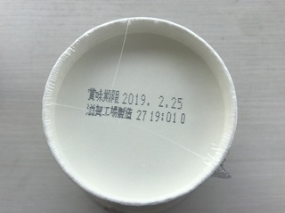 657FA181-C5FE-48A2-8CA2-D29AABA7C440.jpeg