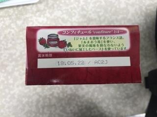 67D10A6B-6036-45EC-8F38-9F9681F66EDE.jpeg