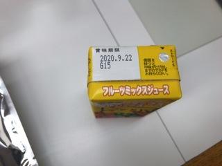 68F9E3F9-C881-4FC3-A213-9A4CE24801B1.jpeg