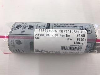 6A7EC338-A853-4897-B19B-7ACDD225250E.jpeg