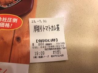 6CFA452F-FBE1-4229-BC82-1E0E86B03361.jpeg