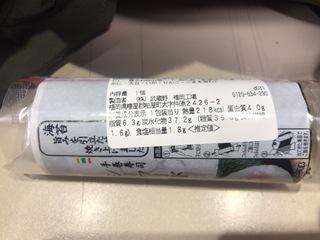 6D6015A0-4805-4503-A358-F68D9F34C06E.jpeg