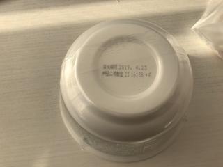 7099A5F0-478C-4EC3-B488-73E829E50304.jpeg