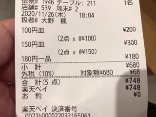 7221156C-5315-44CD-B19E-505044D77940.jpeg