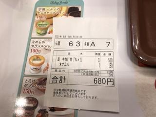 74D40DA1-19EE-466E-A71C-DB2D1CF8233F.jpeg
