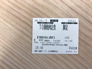 750D4ABD-7081-42AB-BD05-47A92A30FCEE.jpeg