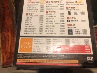 767DA296-885D-4684-A6FC-FF2D6A486C9A.jpeg