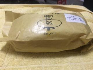 797E86C9-B941-4BB8-BF98-F7113E1FC17F.jpeg