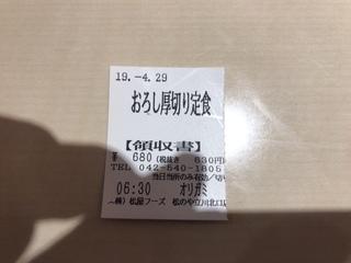 7EA0AE18-8F1D-4D5D-B85A-D4FDC4BB3C79.jpeg