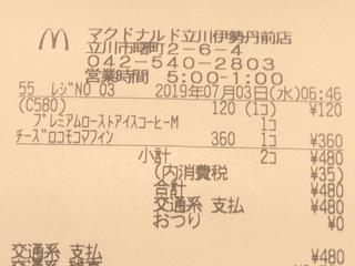 82B537A1-5EC5-450A-902D-8AA89CE245C0.jpeg