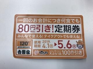 830B1A67-9814-4722-9233-8A4DE36D3C1D.jpeg