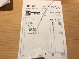 8521087E-EE1A-4E6E-9C0E-9E400E249428.jpeg