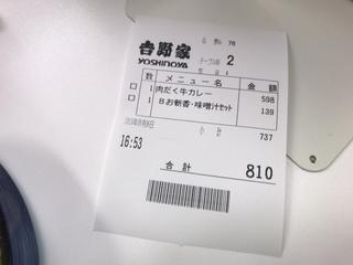 8527CE83-0D8E-4165-86DE-DDFE0CB647F4.jpeg