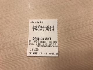 87E6D7D5-069D-471C-A7C8-FC892BB996E0.jpeg