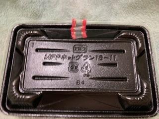 882F5A23-B4E4-4660-8B87-2F0FBB5F4456.jpeg
