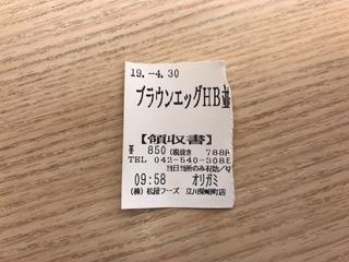 899F36A8-E4C1-4204-BB11-5FAA3954D6DA.jpeg