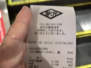 89FF2225-500C-4996-A680-AA1A33EBCA5E.jpeg
