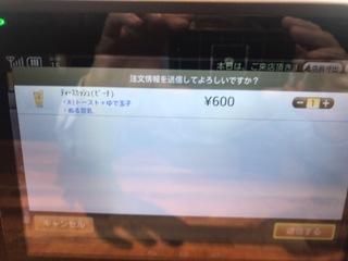 8B9E7494-6347-4600-B521-5150EA844930.jpeg